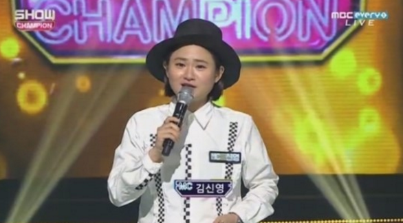"""Show Champion"" Takes 3 Week Hiatus From Original Broadcast Format"