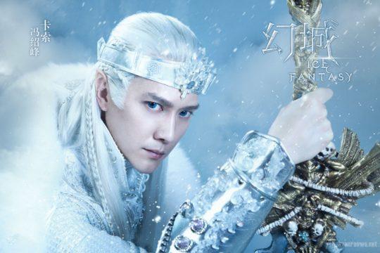 Prince Ka Suo with Sword