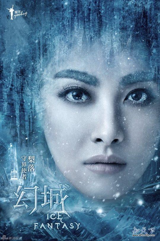 Victoria as Li Luo III