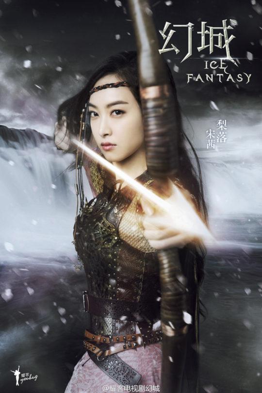 Victoria as Li Luo IV