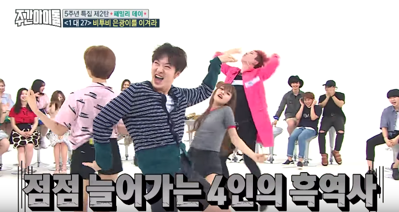 """Watch: GOT7, BTOB, GFRIEND, And TWICE Members Have A Hilarious """"Ugly Dance"""" Battle"""