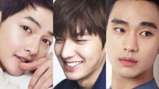 Song Joong Ki Lee Min Ho Kim Soo Hyun