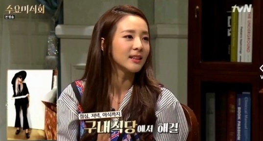 How Does Sandara Park Feel more or less YGs Famous Cafeteria Food?