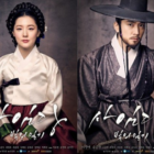 """Lee Young Ae's New Drama """"Saimdang, the Herstory"""" Releases Official Posters"""
