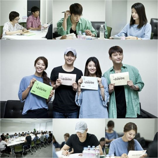"""Shopping King Louie"" Kicks Off Production With First Script Reading"
