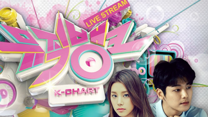 "Watch Live: Red Velvet, Ga In, VIXX, And More Perform On ""Music Bank"""