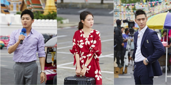 Gong Hyo Jin, Jo Jung Suk, And Go Kyung Pyo Wrap Up Filming In Thailand