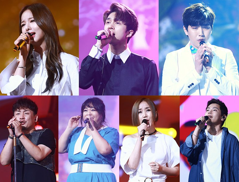 """Watch: King Of Kings Determined On """"Duet Song Festival"""""""