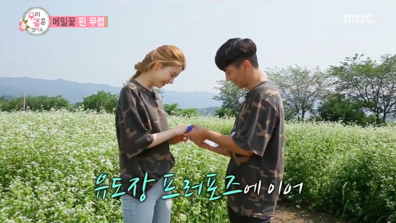 Watch: MADTOWNs Jota Gifts Kim Jin Kyung With A Ring Made Of Flowers On We Got Married