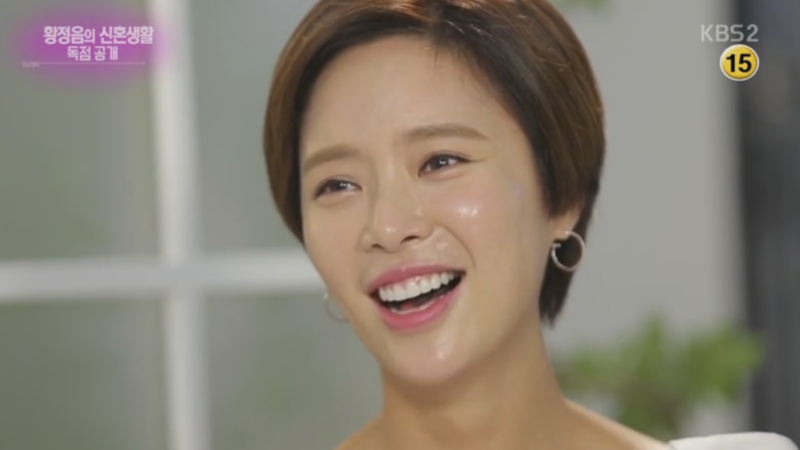 Hwang Jung Eum Displays How Many Toddlers She'd Like To Have With New Husband