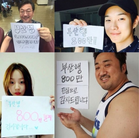 kim eui sung choi woo shik ahn so hee ma dong seok