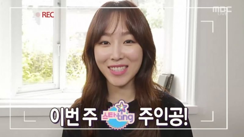 Seo Hyun Jin Displays How Many Takes Her Kiss Scene With Eric Took