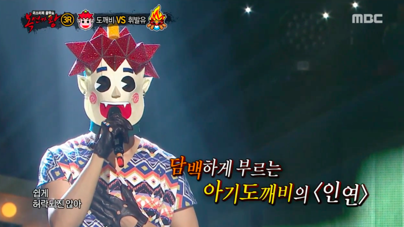 Watch: Boy Organization Member Enthralls The Crowd With Performances On King Of Masked Singer