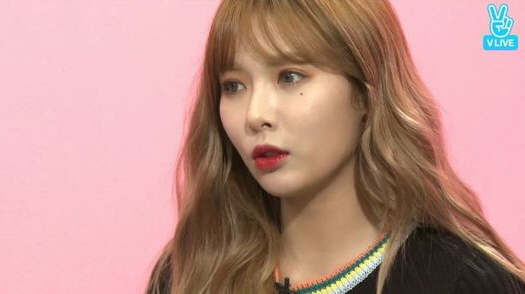HyunA Makes 1st Place Promise For Hows This?