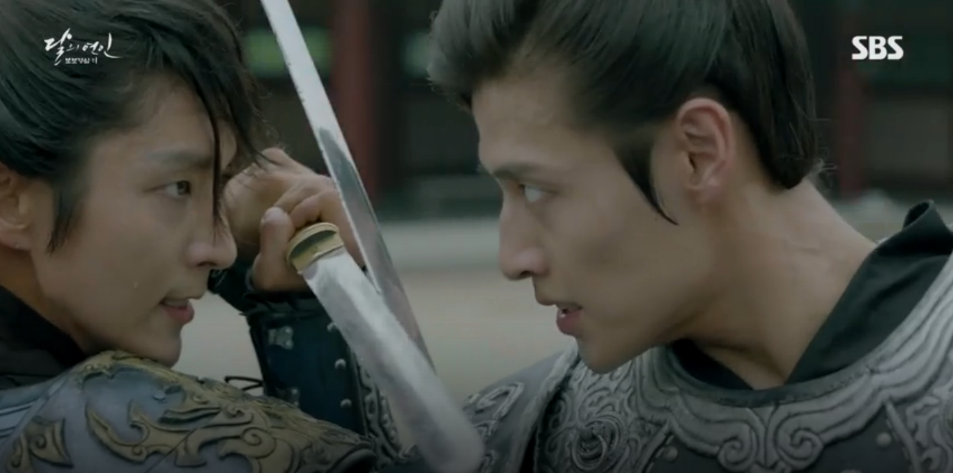 scarlet-heart-goryeo-1.png
