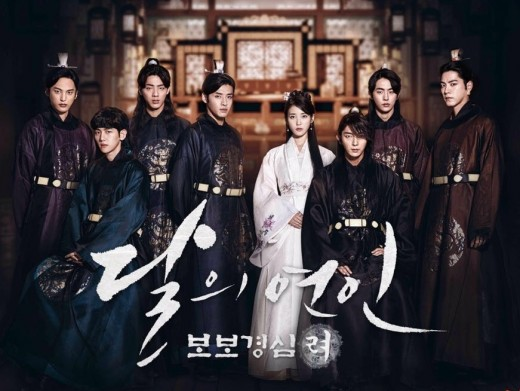 Watch: Scarlet Heart: Goryeo Drops Gripping, Action-Filled First Teaser