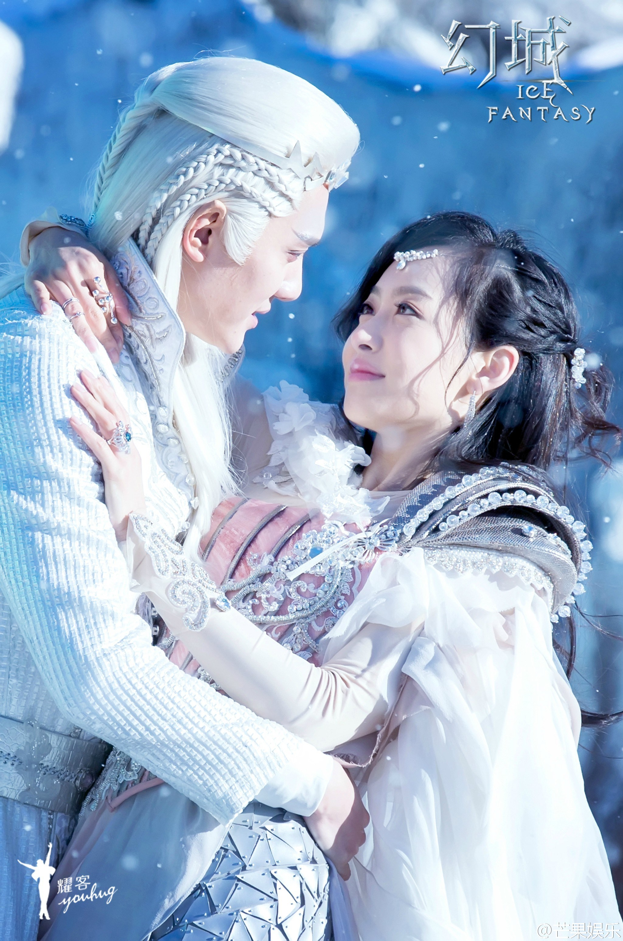 f(x)s Victorias Sweet Kiss Scene Revealed In Ice Fantasy Stills