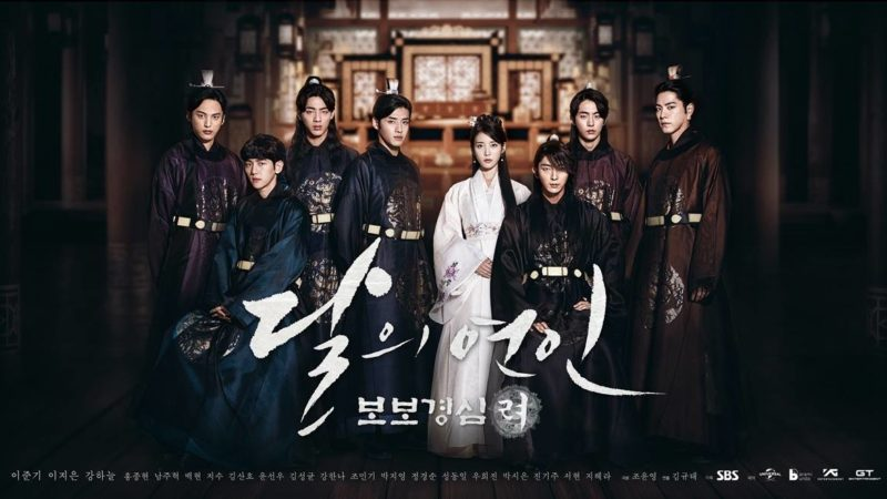 Scarlet Heart: Goryeo To Premiere In South East Asia At Same Time As Korea