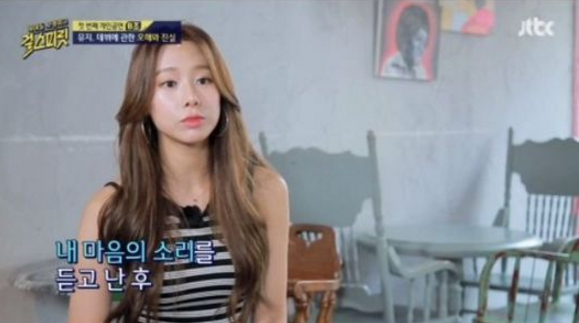 BESTie's UJi Reveals Why She Left EXID