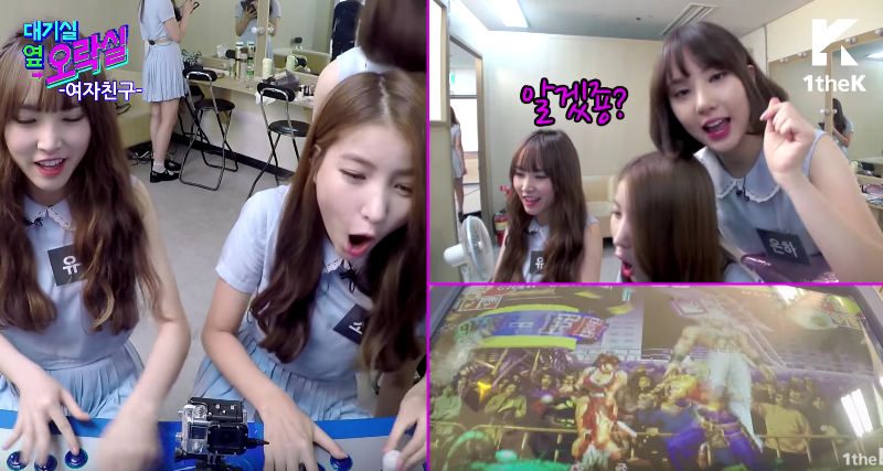 Watch: GFRIEND Play Arcade Games And Consume Helium On Idol Arcade