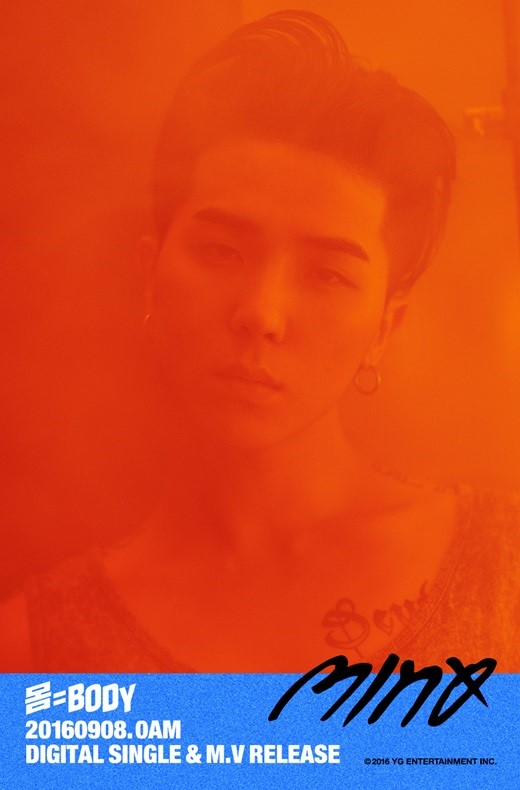 winner song mino