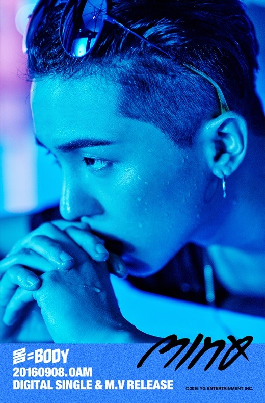 Update: WINNER's Song Mino Looks Intense In New Teaser Images