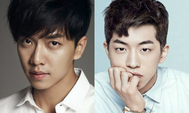 Na Young Suk Compares The Increase Of Lee Seung Gi And Nam Joo Hyuk