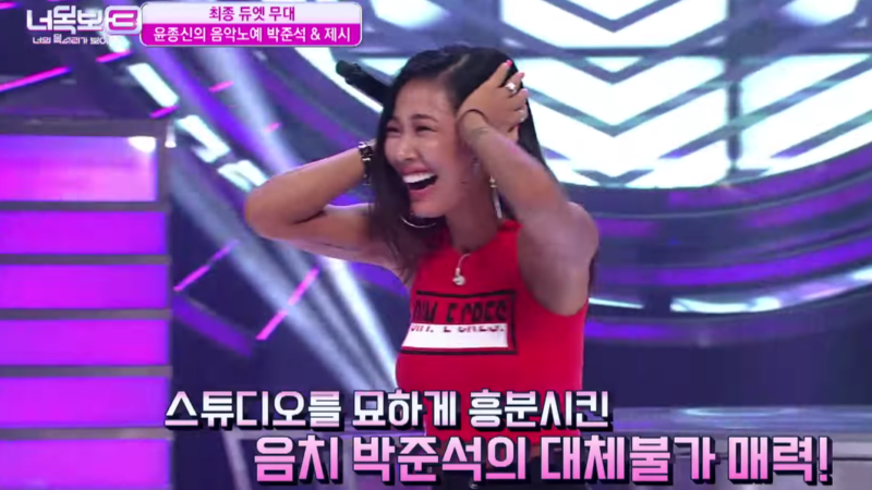 Watch: Jessi Is Solely Shocked By I Can See Your Voice Results