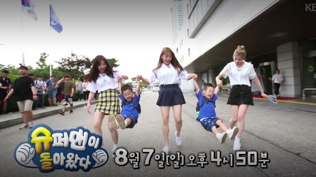 Watch: TWICE Fawns Over Lee Hwi Jaes Twins