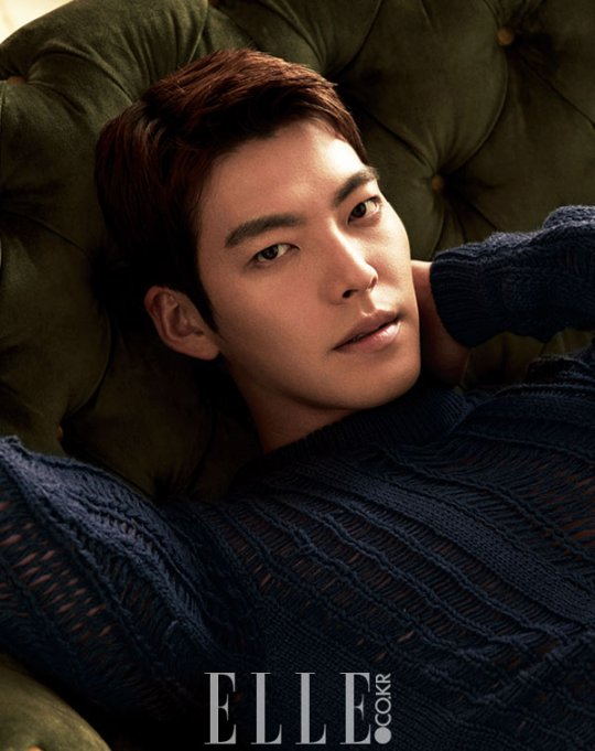Kim Woo Bin2
