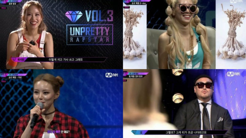 Unpretty Rapstar 3 Names Its Track 2 Winner In Latest Episode