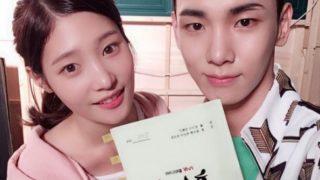 DIA Jung Chaeyeon SHINee Key