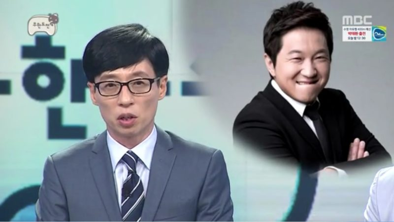 Infinite Challenge Cast Addresses Jung Hyung Dons Exit From The Show