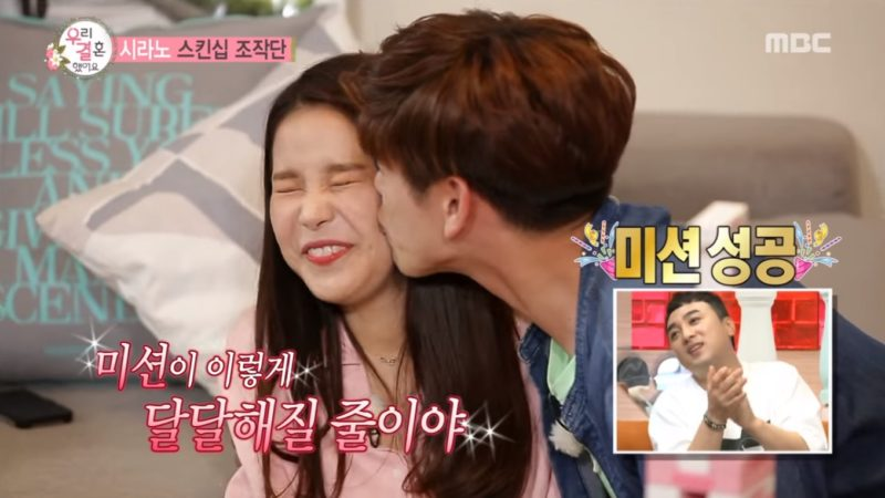 "Watch: Eric Nam And Solar Complete Kissing Mission On ""We Got Married"""