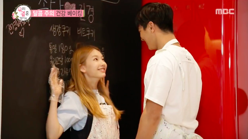Watch: Jota Shocks Kim Jin Kyung During Staring Contest On We Got Married