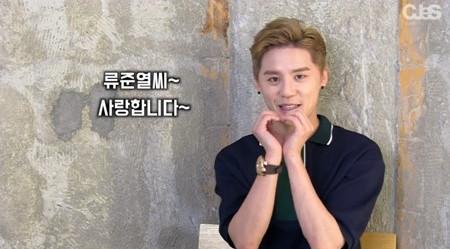 Kim Junsu Responds To Ryu Jun Yeol Singing One Of His Songs On Live Broadcast