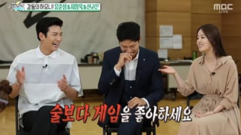 Ji Chang Wook And Yoo Joon Sang Reveal Every Other's Drinking Habits