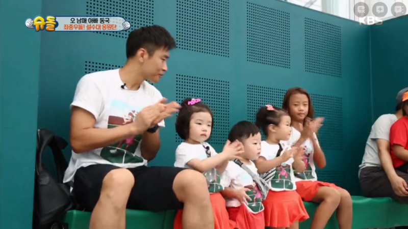 Lee Dong Gooks Relatives Support Their Sister At National Tennis Tournament