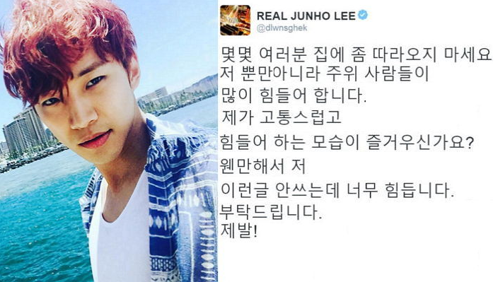 2PMs Junho Shares His Frustrations With Sasaeng Fans On Twitter