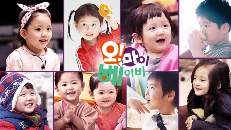 Oh! My Baby Canceled By SBS