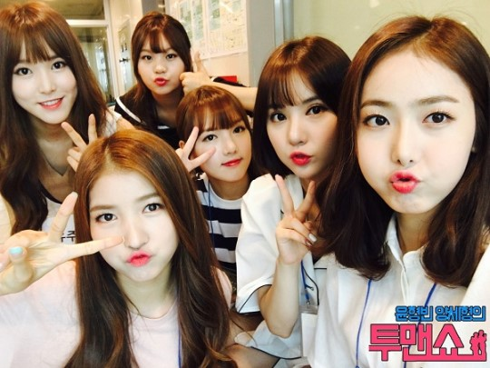 GFRIEND Spills The Beans On Yuju's Drinking Habit