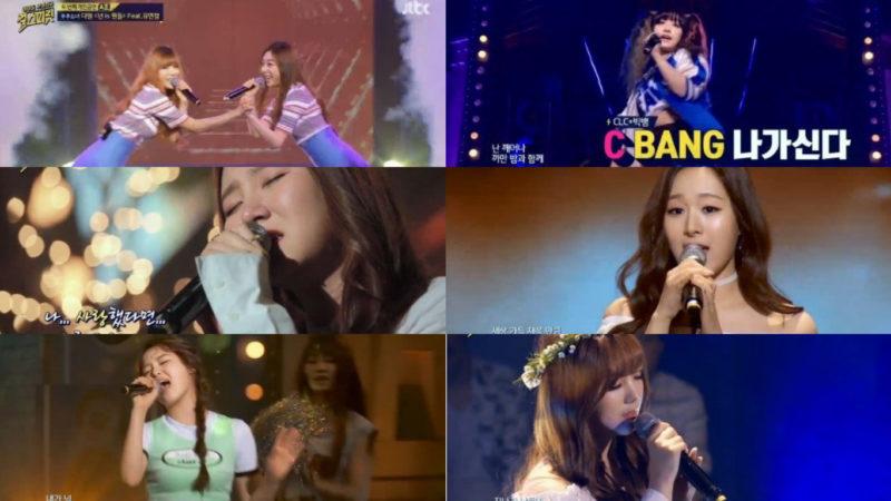 Watch: Girl Spirit Members Conceal The Hit Songs Of 2016