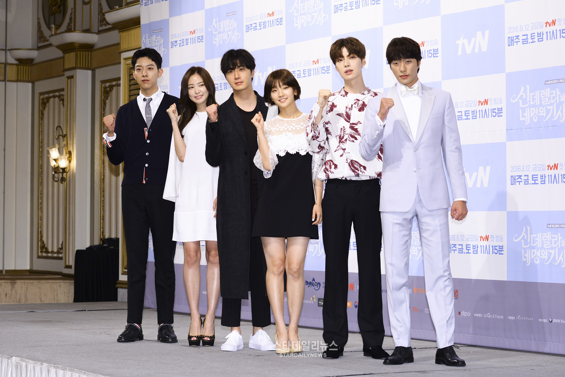 cinderella with four knights press conference
