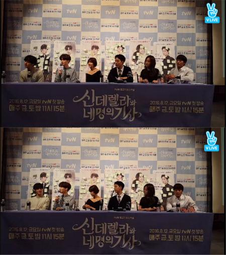 Ahn Jae Hyun Cinderella V app broadcast