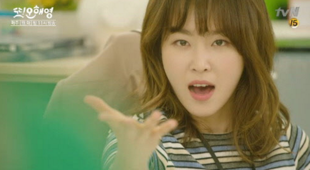 Seo Hyun Jin To Make A Special Cameo In Bring It On, Ghost