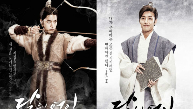 Scarlet Heart: Goryeo Builds Hype With New Images Of Hong Jong Hyun And Kang Ha Neul