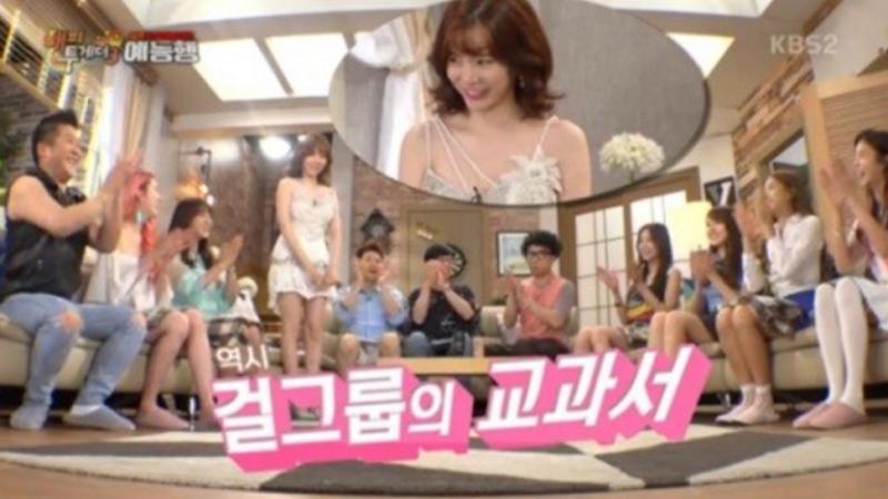 Girl Organization Members Explain The Influence Of Girls Generation