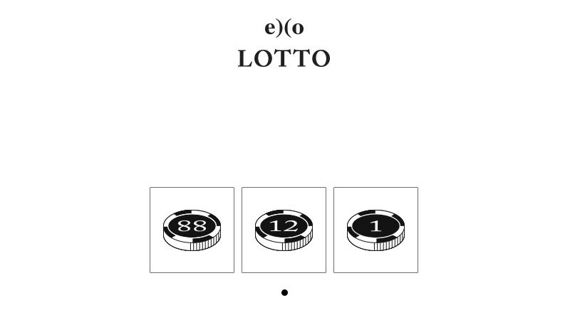 نتیجه تصویری برای lotto exo