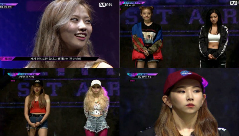 Unpretty Rapstar 3 Eliminates This Rapper After 1:1 Wrestle Mission