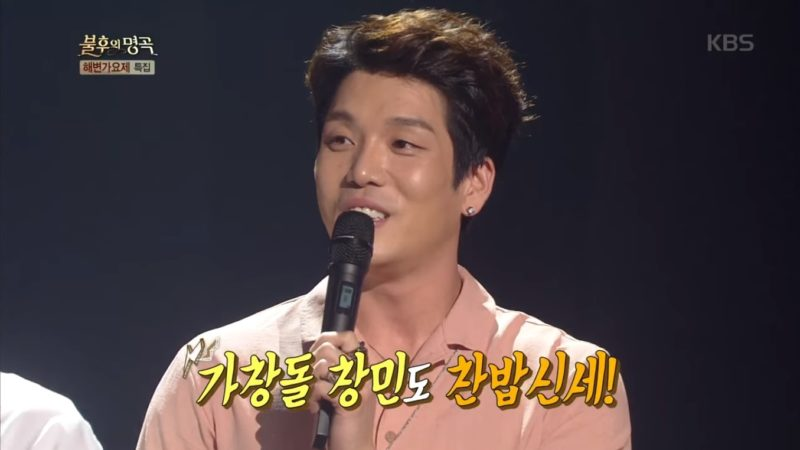 Lee Changmin Talks Being The Worst Singer In His Family And His Famous Musician Aunt